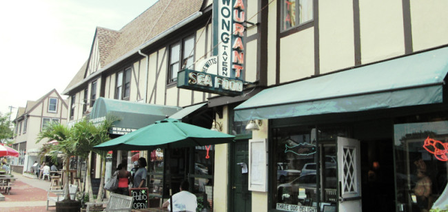Downtown Montauk